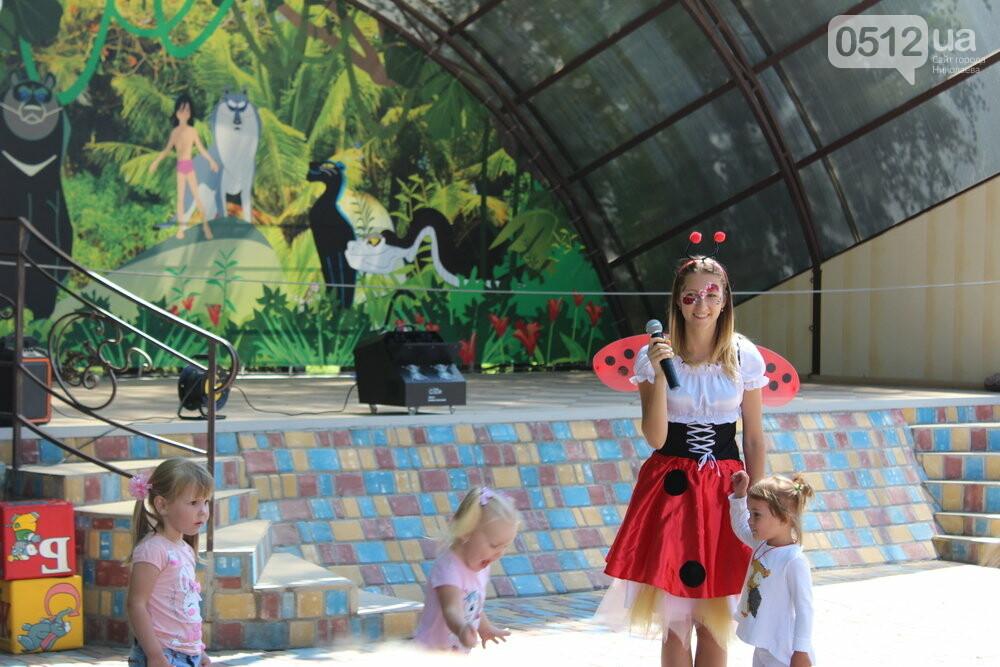 В Николаеве отпраздновали День семьи, - ФОТО, фото-9