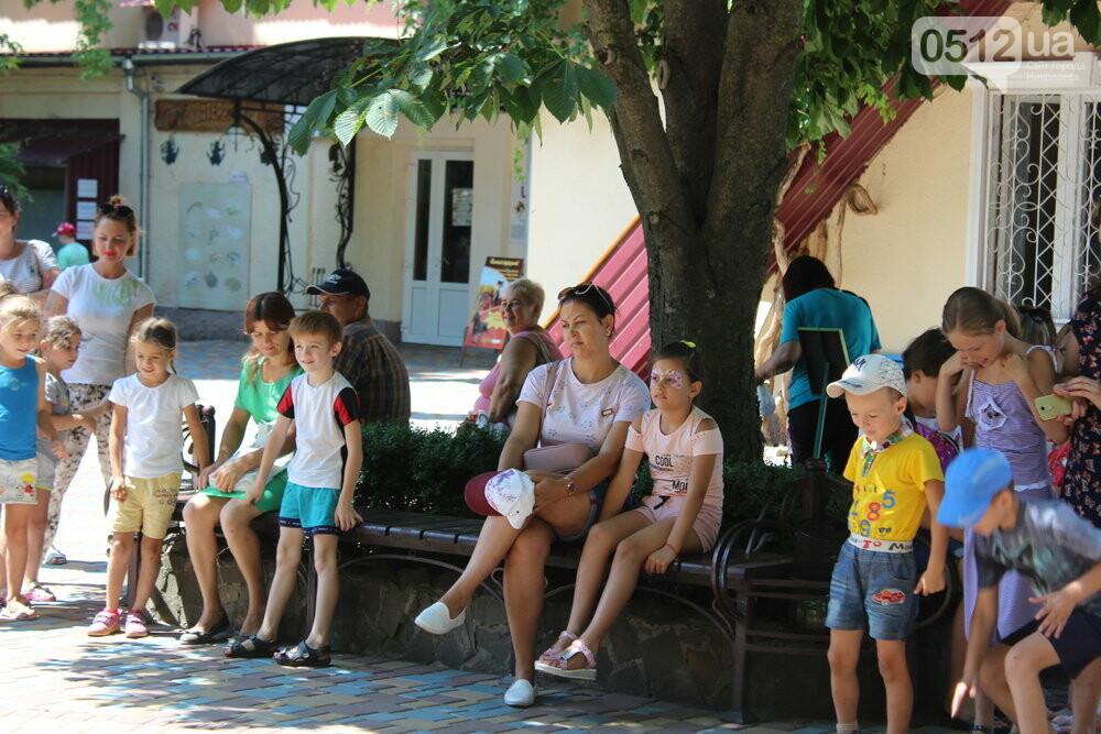 В Николаеве отпраздновали День семьи, - ФОТО, фото-10
