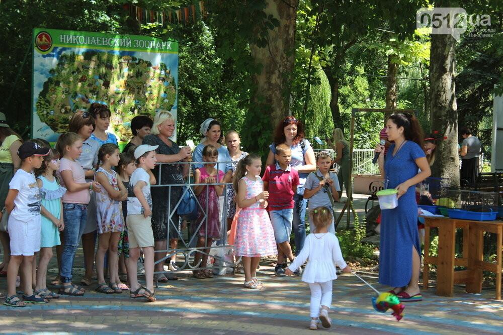В Николаеве отпраздновали День семьи, - ФОТО, фото-24