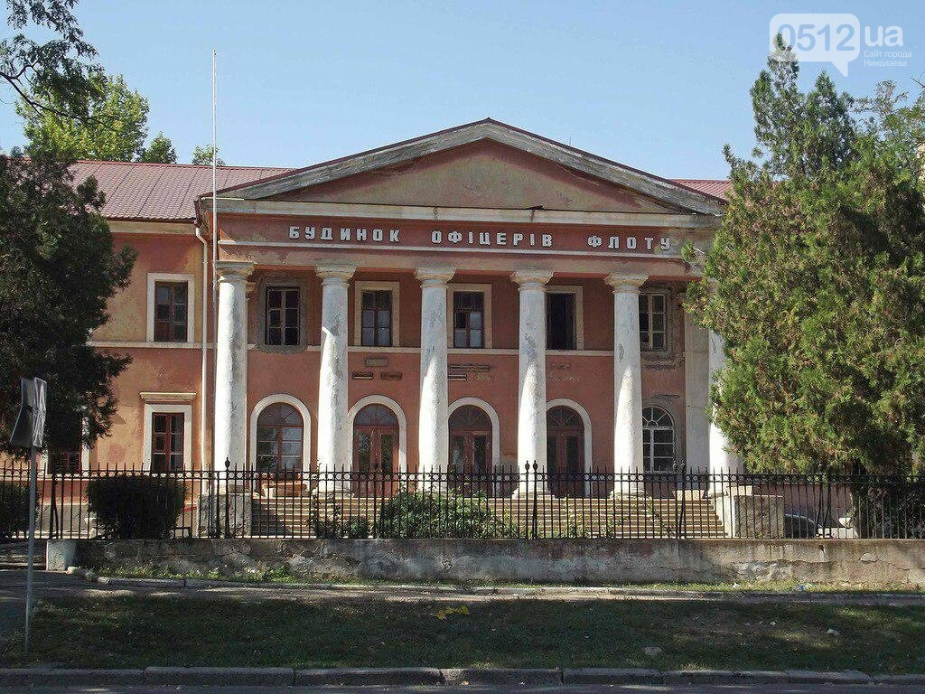 Лучшие места Николаева для отдыха с детьми, фото-3