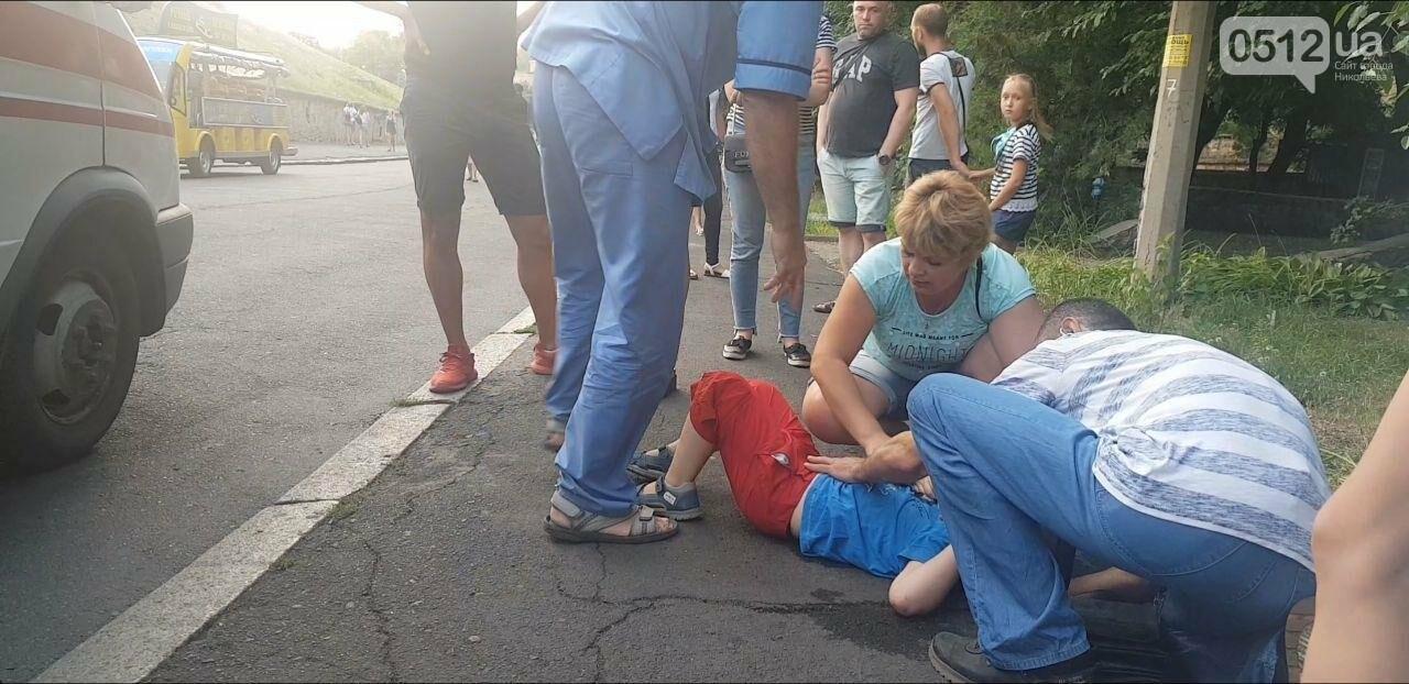 В Николаеве на спуске с верхнего БАМа ребенок упал с самоката,- ФОТО, ВИДЕО, фото-1