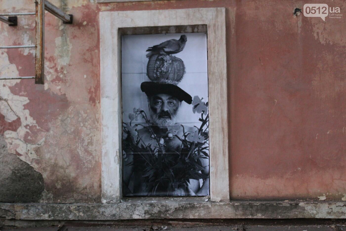 """В ДОФе показали фильм """"Франц""""  Озона, - ФОТО , фото-2"""