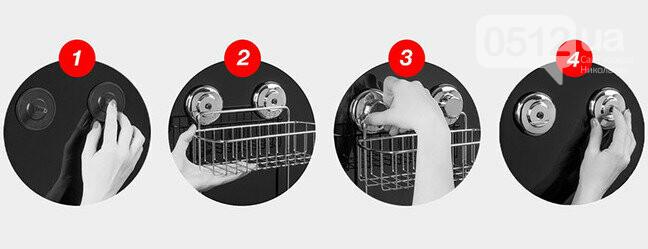 Инновационные аксессуары для ванны на вакуумной присоске, фото-1