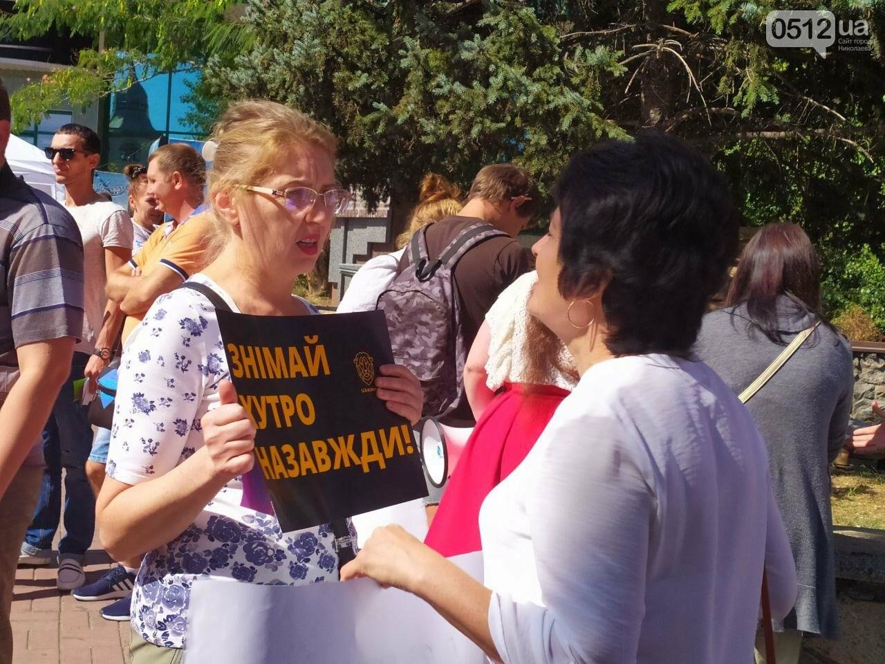 """""""Твоя шуба кричала перед смертью"""": в Николаеве прошел марш в защиту животных, - ФОТО, фото-5"""