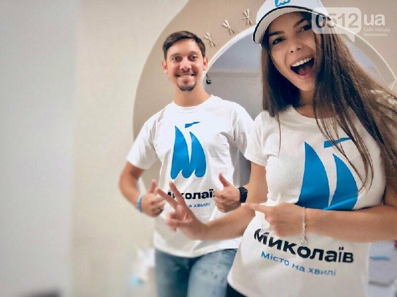 Известные николаевские спортмены поддержали бренд города со своими семьями, - ФОТО, фото-4