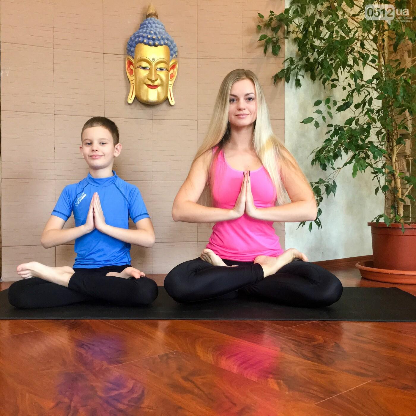 "Йога-центр ""Namaste"""