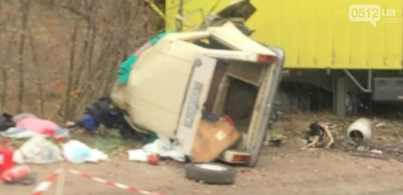 На николаевщине столкнулись грузовик и Fiat: насмерть разбились три человека, - ФОТО, фото-1