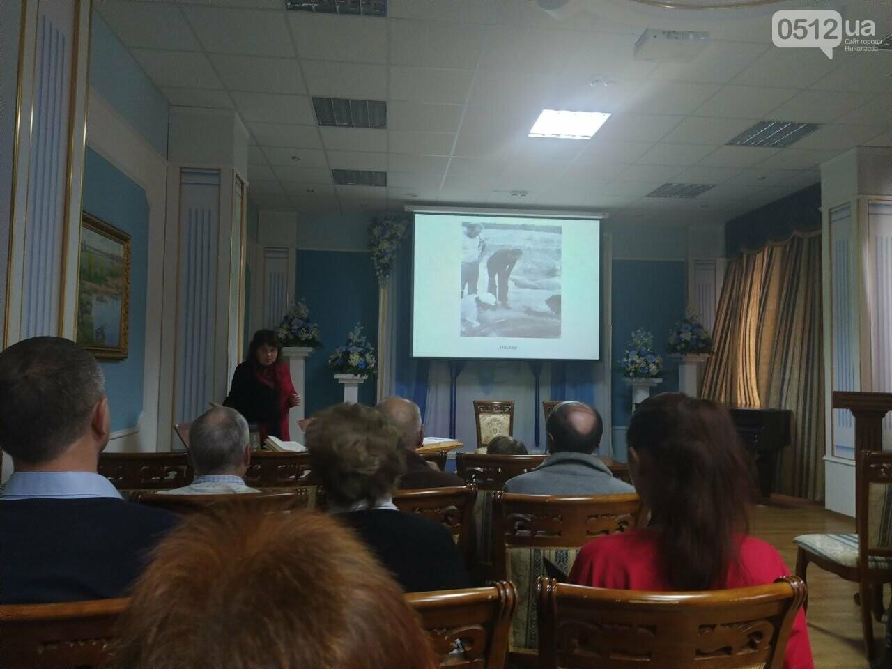 В Николаеве презентовали книги про известного археолога, - ФОТО , фото-3