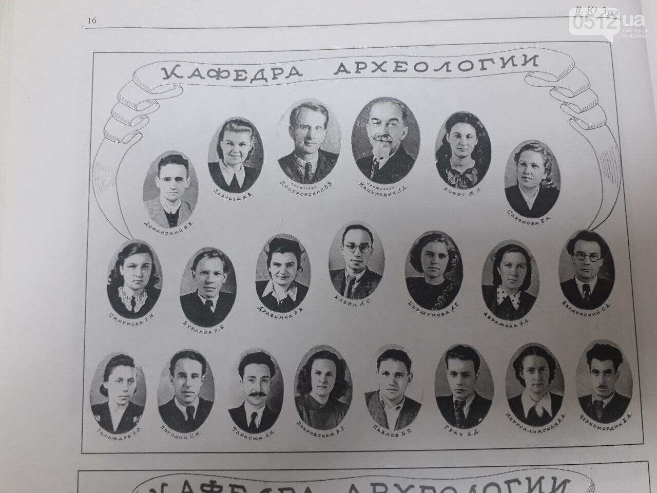 В Николаеве презентовали книги про известного археолога, - ФОТО , фото-7