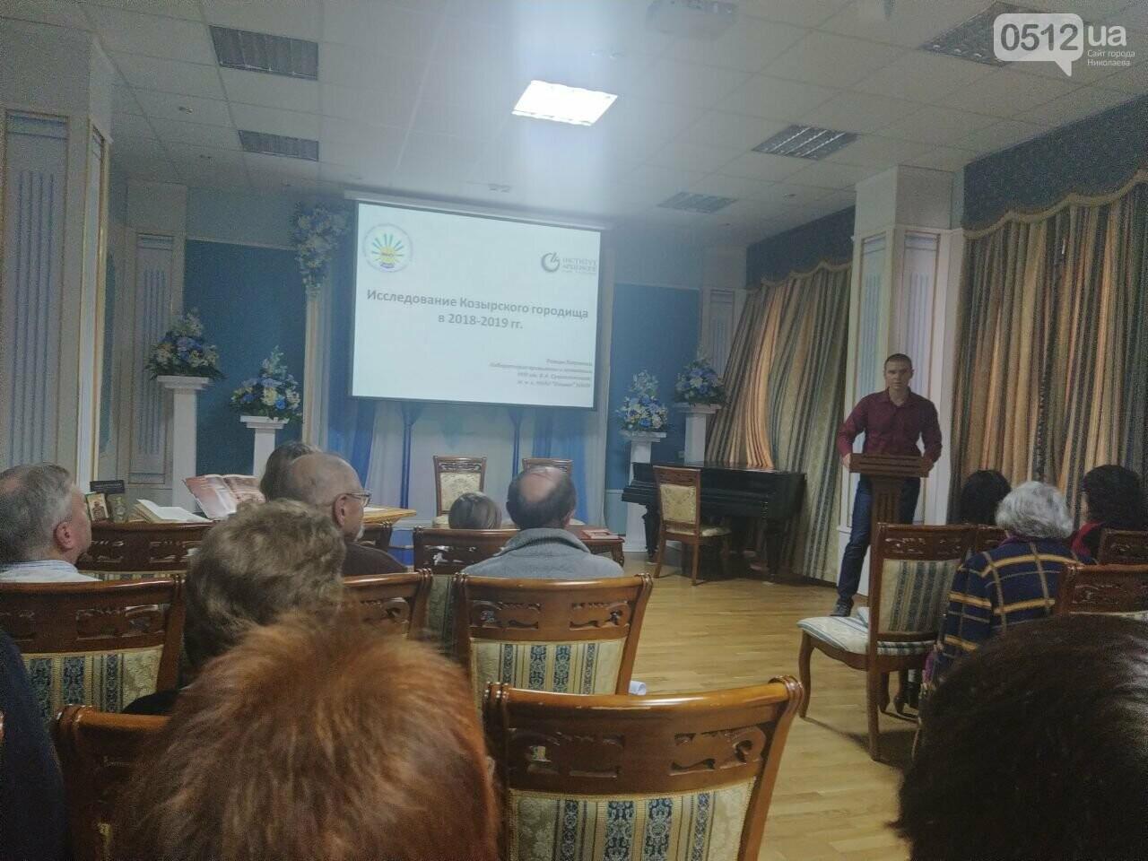 В Николаеве презентовали книги про известного археолога, - ФОТО , фото-1