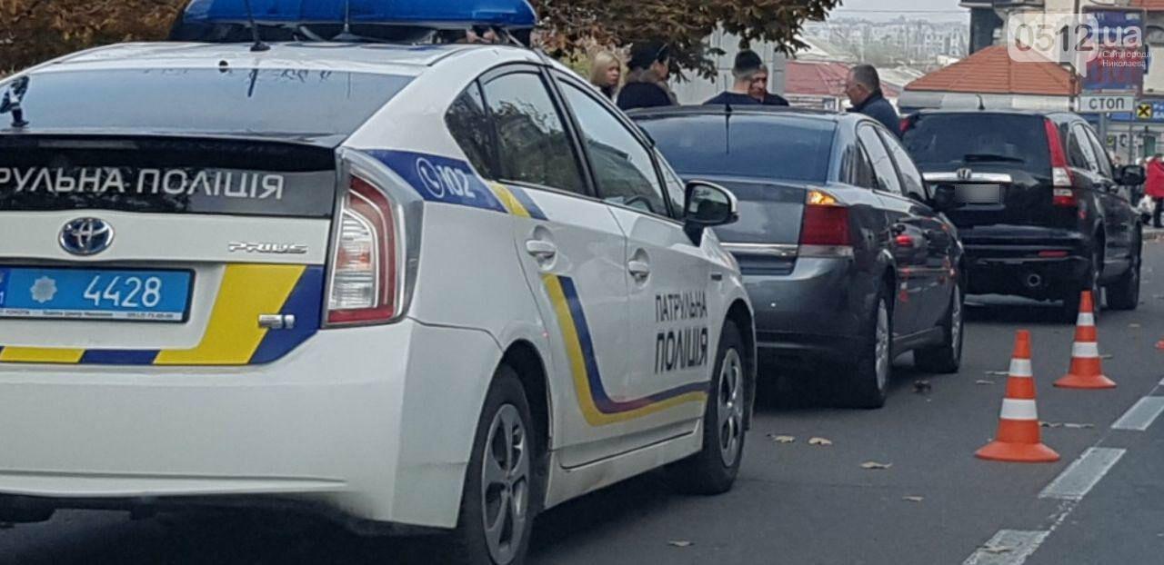 В Николаеве на Центральном проспекте столкнулись две иномарки, - ФОТО, фото-1