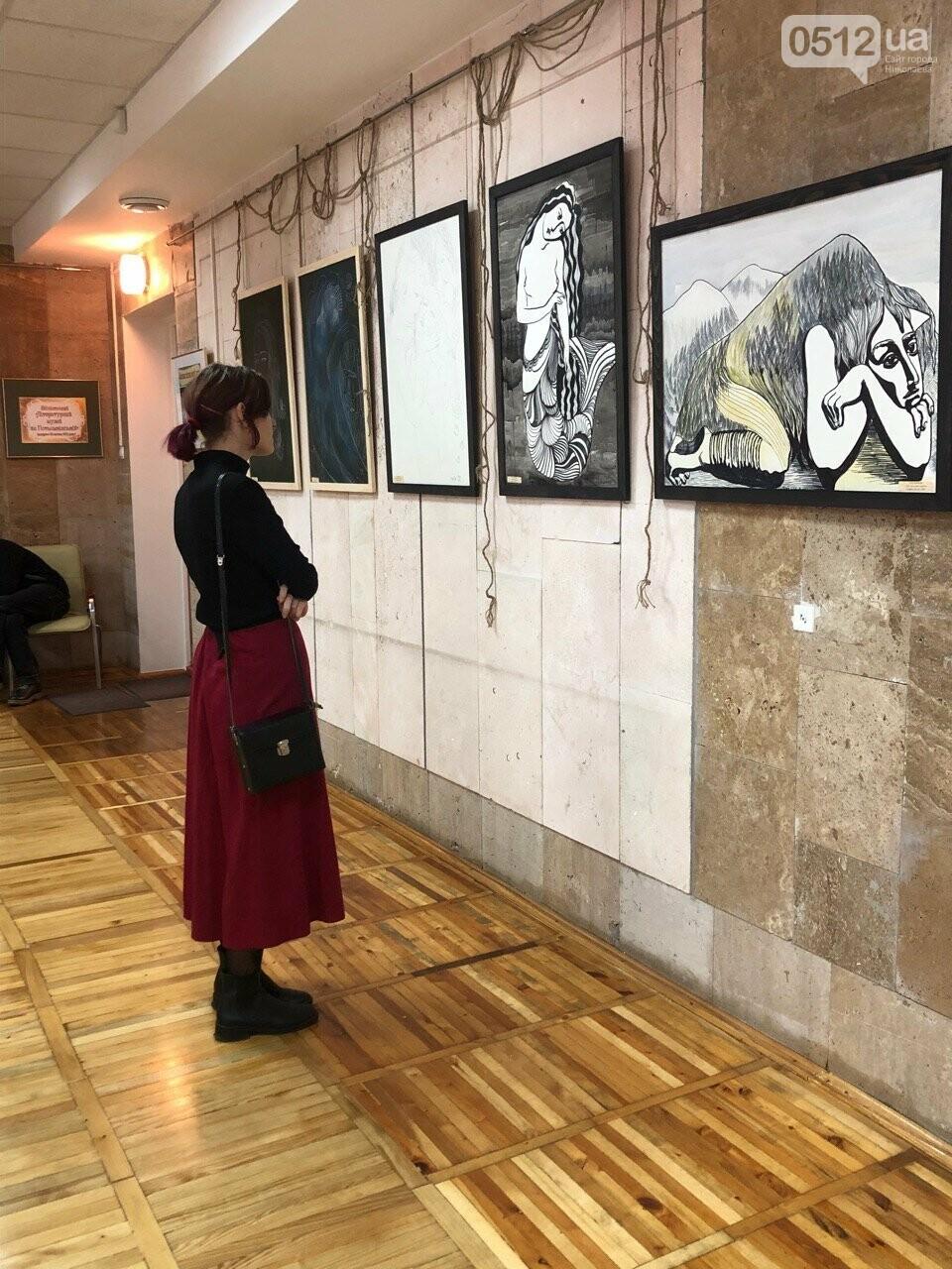 """""""Искусство должно быть аполитичным"""": в Николаеве прошла выставка Натальи Макаевой,- ФОТО, фото-6"""