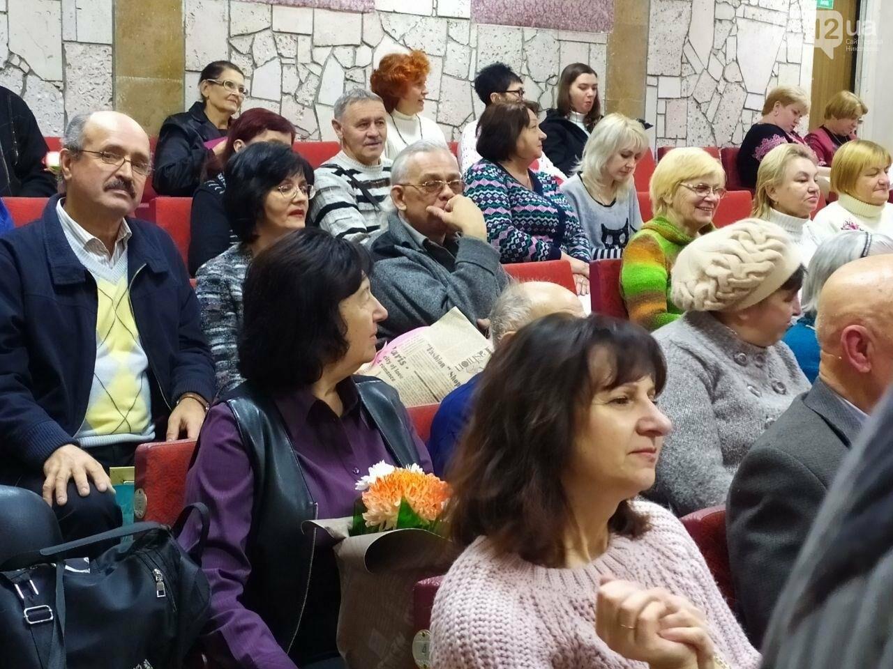 В Николаеве прошел творческий вечер известной писательницы Марущак, - ФОТО, фото-1