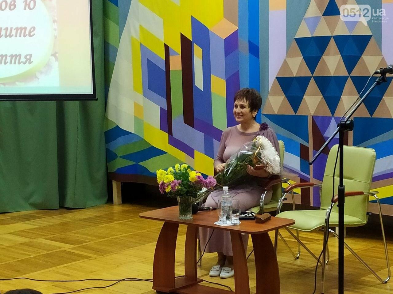 В Николаеве прошел творческий вечер известной писательницы Марущак, - ФОТО, фото-8