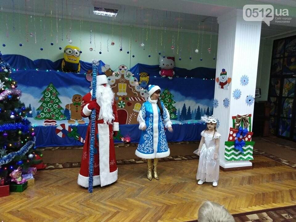 Николаевские второклассники приняли участие в спектакле «Чудеса на фабрике Деда Мороза», фото-3