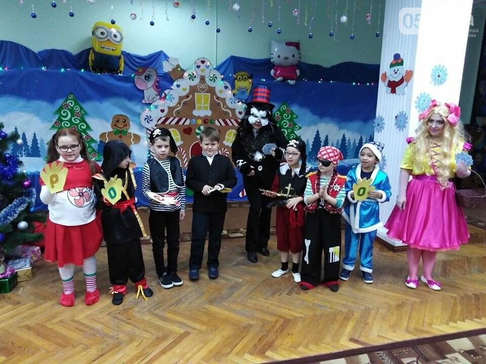 Николаевские второклассники приняли участие в спектакле «Чудеса на фабрике Деда Мороза», фото-5