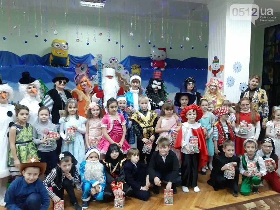 Николаевские второклассники приняли участие в спектакле «Чудеса на фабрике Деда Мороза», фото-1