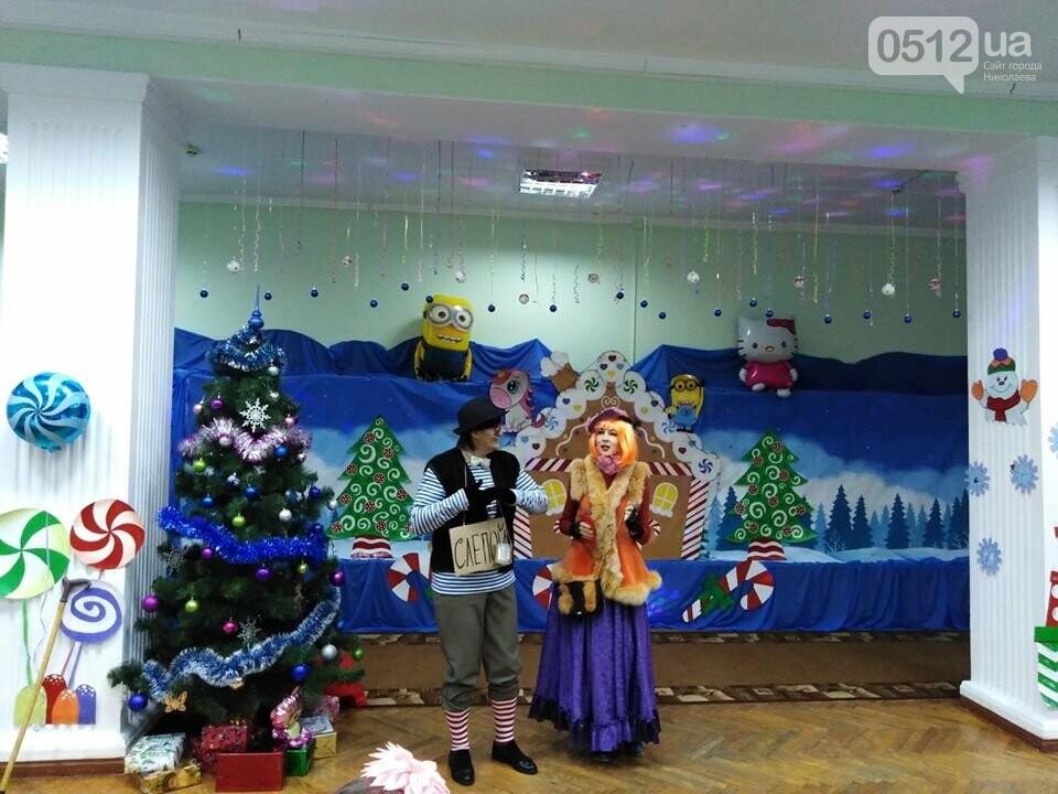 Николаевские второклассники приняли участие в спектакле «Чудеса на фабрике Деда Мороза», фото-6
