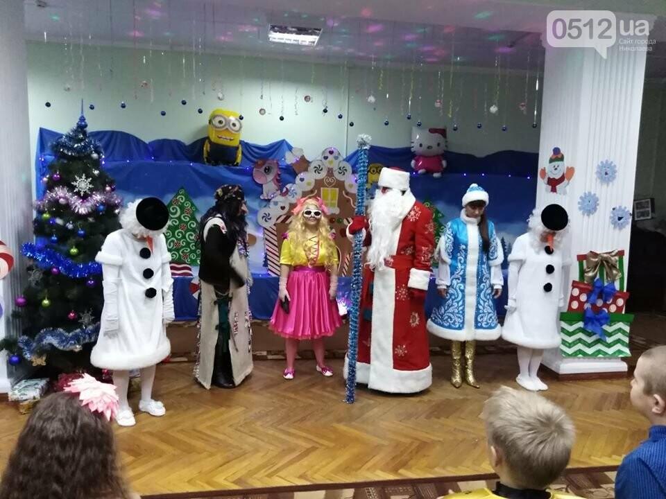 Николаевские второклассники приняли участие в спектакле «Чудеса на фабрике Деда Мороза», фото-4