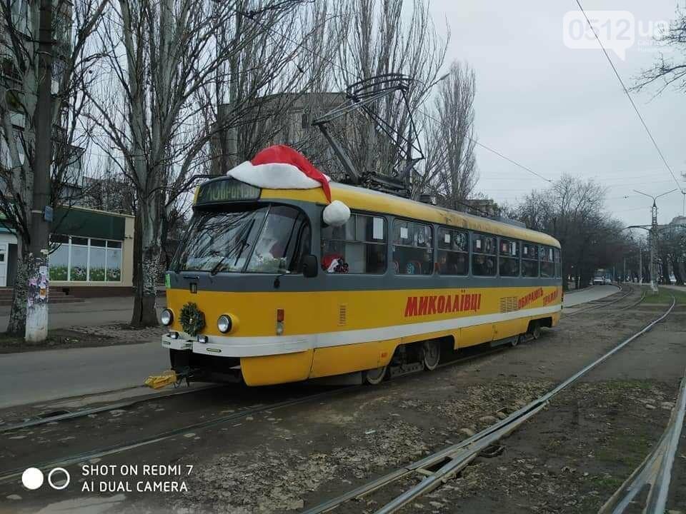 Как будут ездить трамваи и троллейбусы в праздничные дни в Николаеве: график движения, фото-1