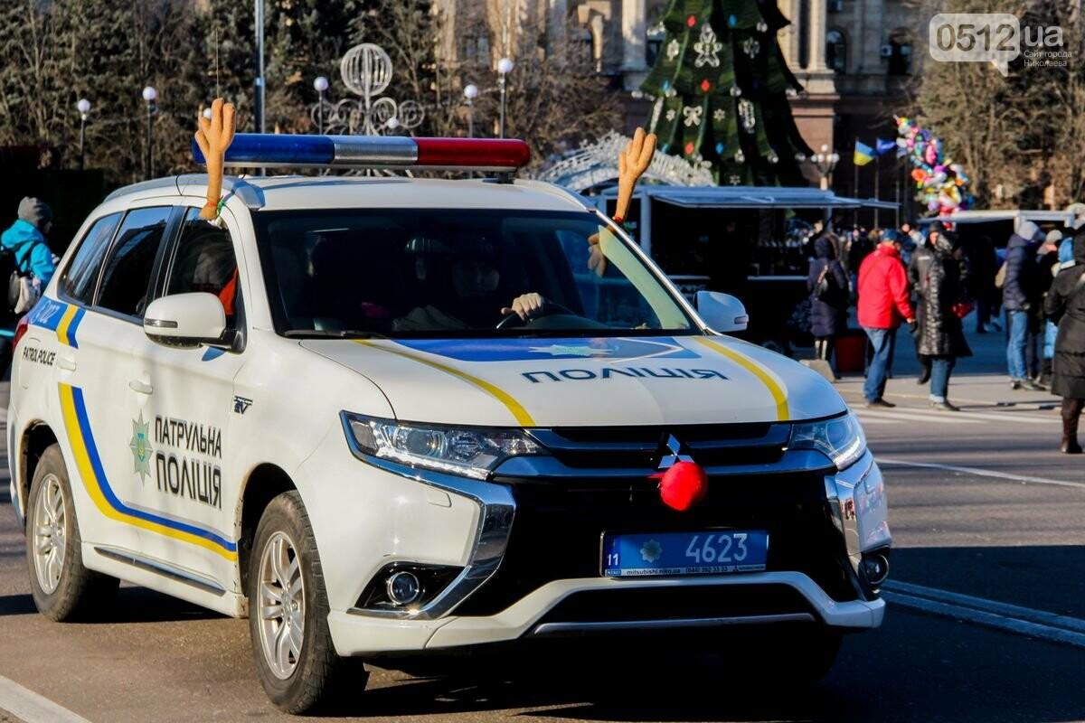 Николаевские патрульные традиционно отметили Рождество с горожанами, - ФОТОРЕПОРТАЖ, фото-21