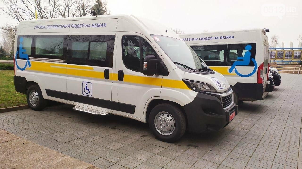 Четырем николаевским общинам передали спецавтомобили для людей с инвалидностью, - ФОТО, фото-5