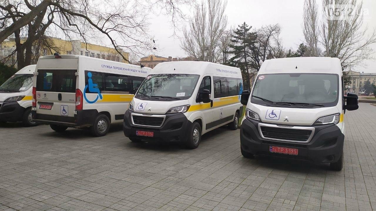 Четырем николаевским общинам передали спецавтомобили для людей с инвалидностью, - ФОТО, фото-6