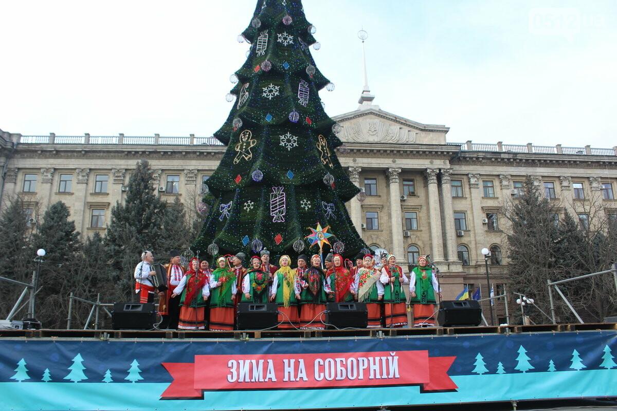 В Николаеве с колядками народных коллективов прошел Рождественский фестиваль, - ФОТО, фото-18
