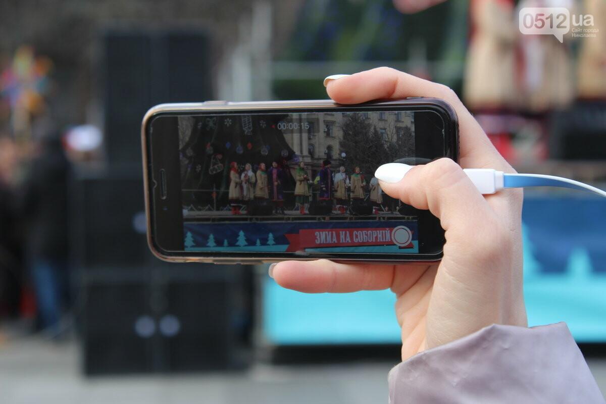 В Николаеве с колядками народных коллективов прошел Рождественский фестиваль, - ФОТО, фото-13
