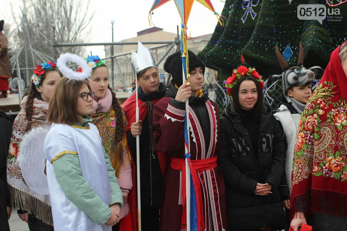 В Николаеве с колядками народных коллективов прошел Рождественский фестиваль, - ФОТО, фото-8