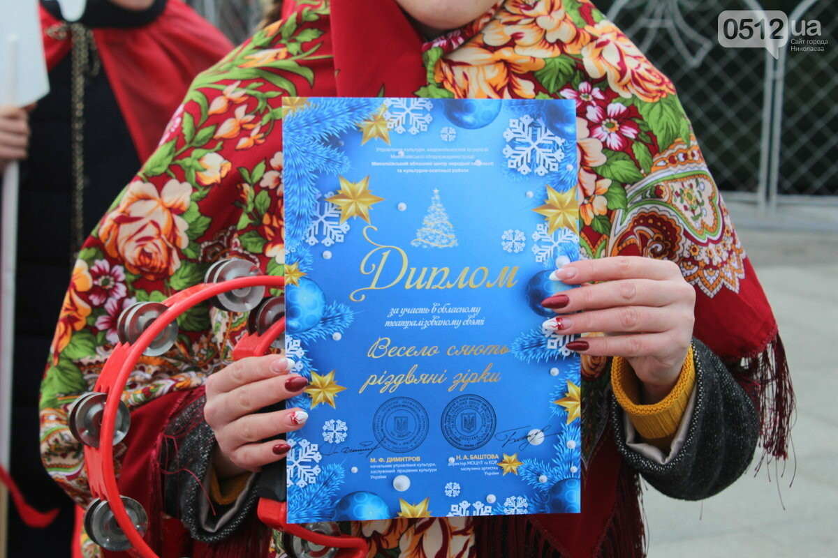 В Николаеве с колядками народных коллективов прошел Рождественский фестиваль, - ФОТО, фото-9