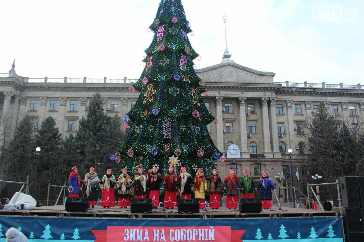 В Николаеве с колядками народных коллективов прошел Рождественский фестиваль, - ФОТО, фото-3