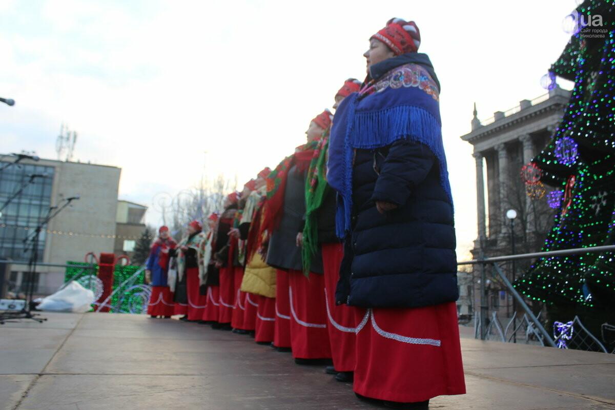 В Николаеве с колядками народных коллективов прошел Рождественский фестиваль, - ФОТО, фото-4