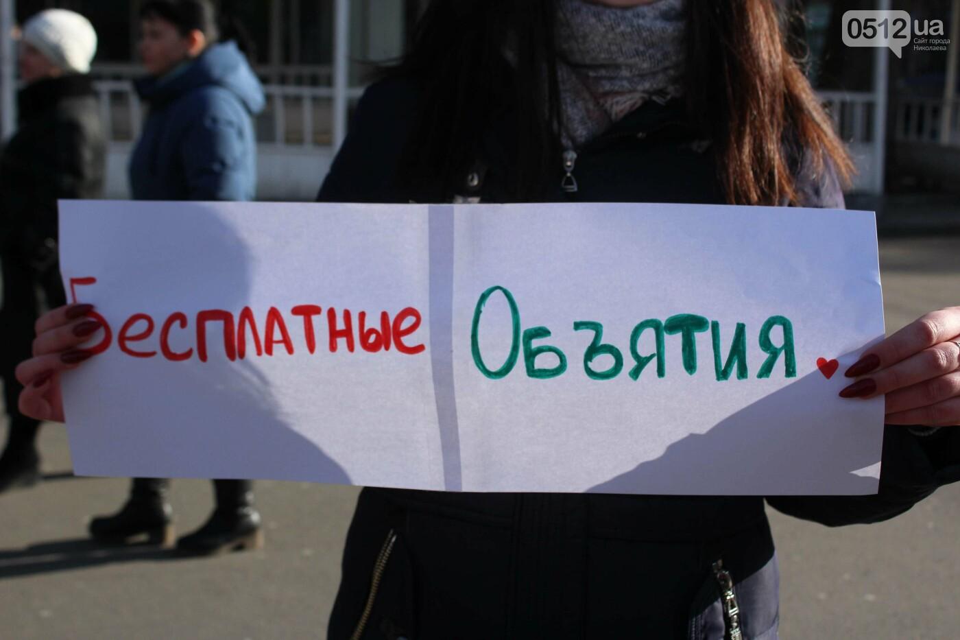 Всемирный день объятий: николаевские журналисты решили порадовать случайных прохожих, - ФОТО, фото-12