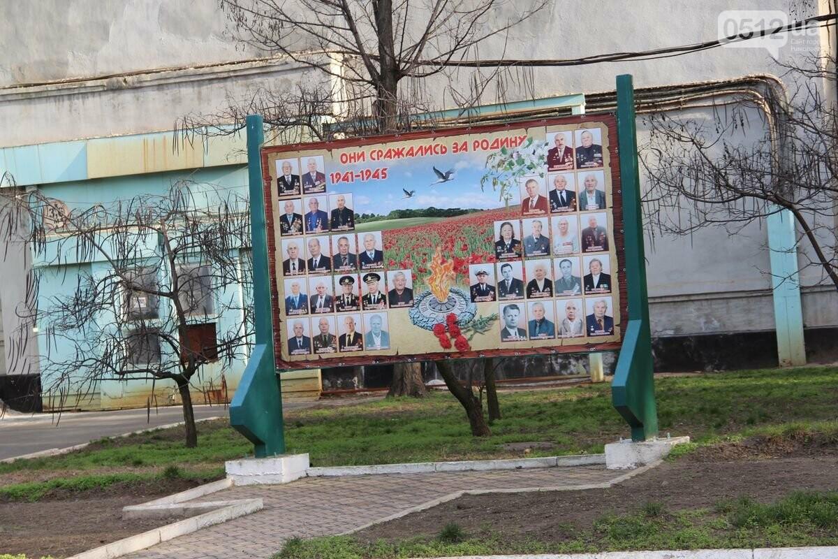 Визит спикера Верховной Рады Разумкова в Николаев, - ФОТОРЕПОРТАЖ, фото-5