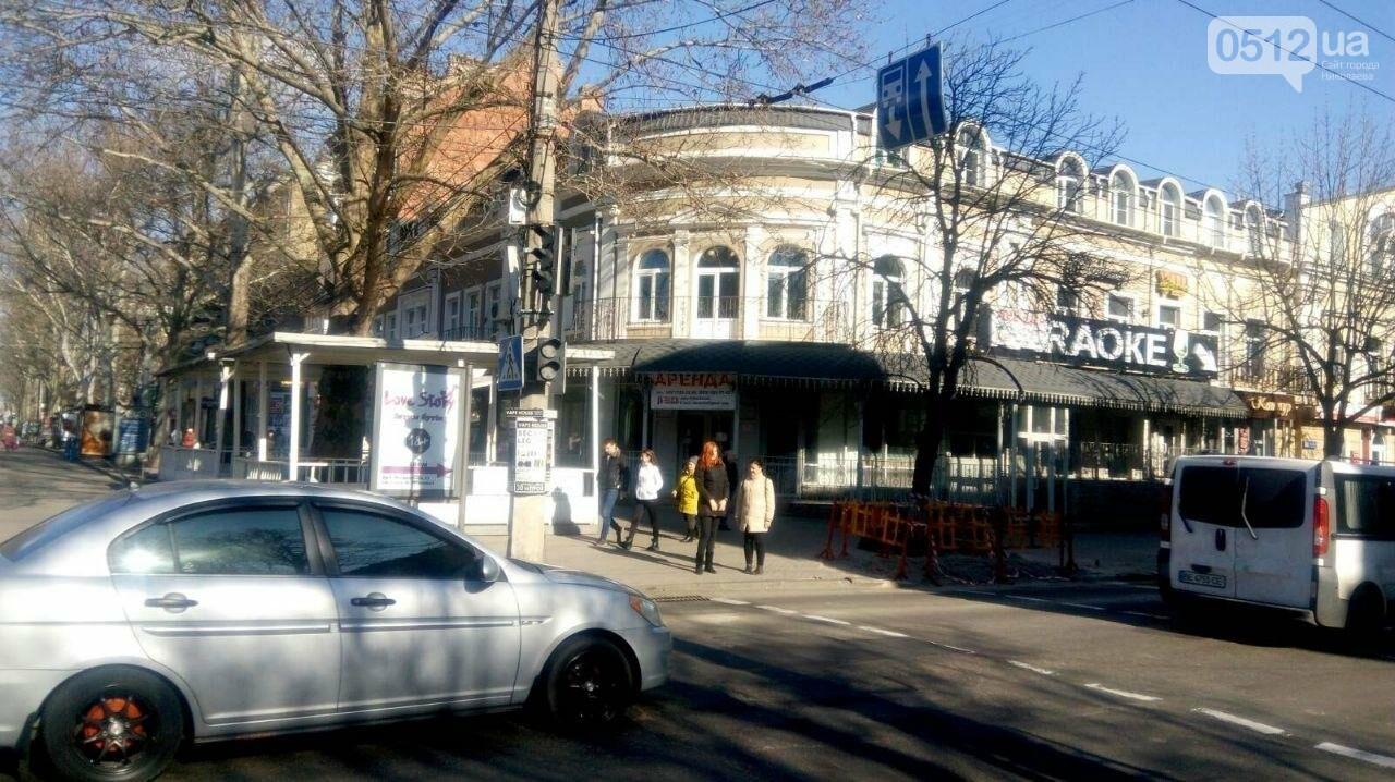 В центе Николаева не работают светофоры, - ФОТО, фото-3