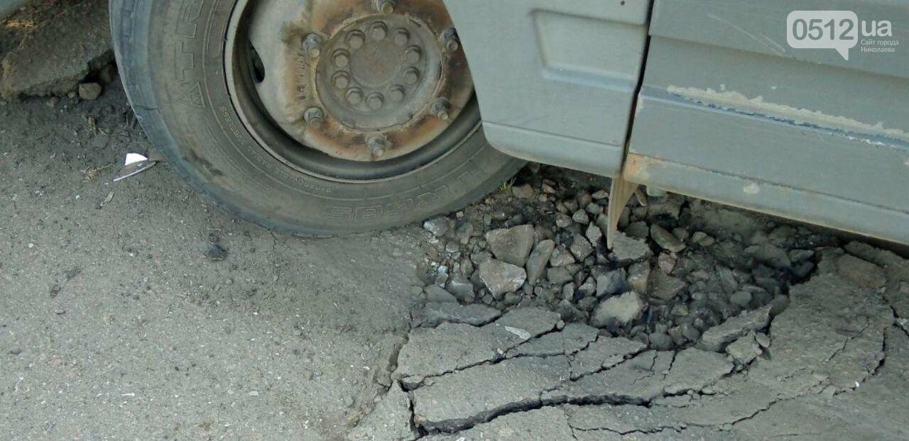 В Николаеве на мосту грузовик врезался в отбойник, - ФОТО , фото-1
