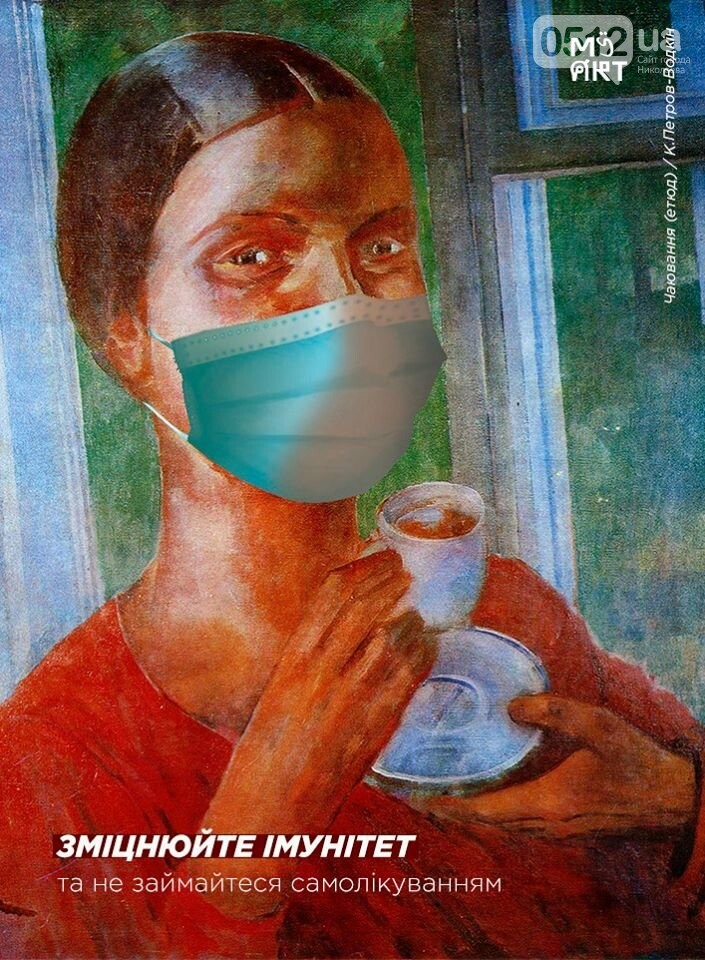 """""""Есть что сказать в период пандемии"""": на картинах николаевского музея появился новый атрибут, - ФОТО, фото-6"""