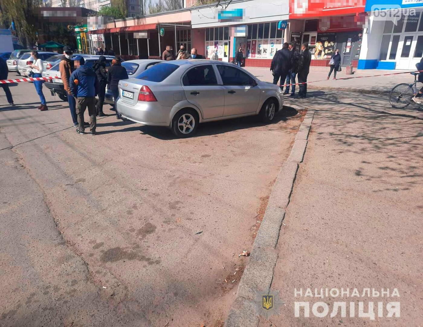 """В Николаеве у мужчины  отобрали два миллиона гривен - объявлен план перехват """"Сирена"""", - ФОТО, фото-1"""