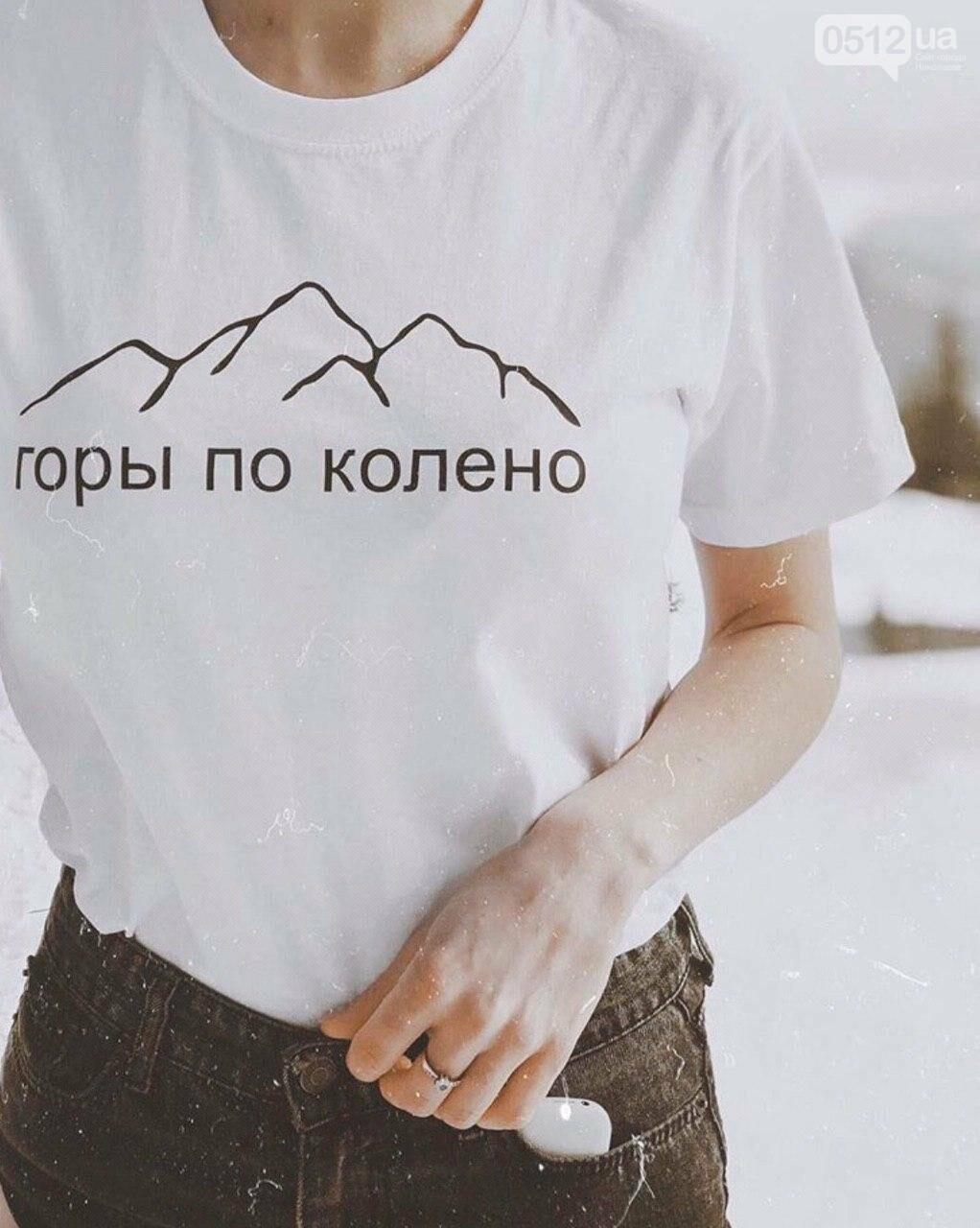 Крутая футболка — это то, что вам нужно этой весной, фото-3