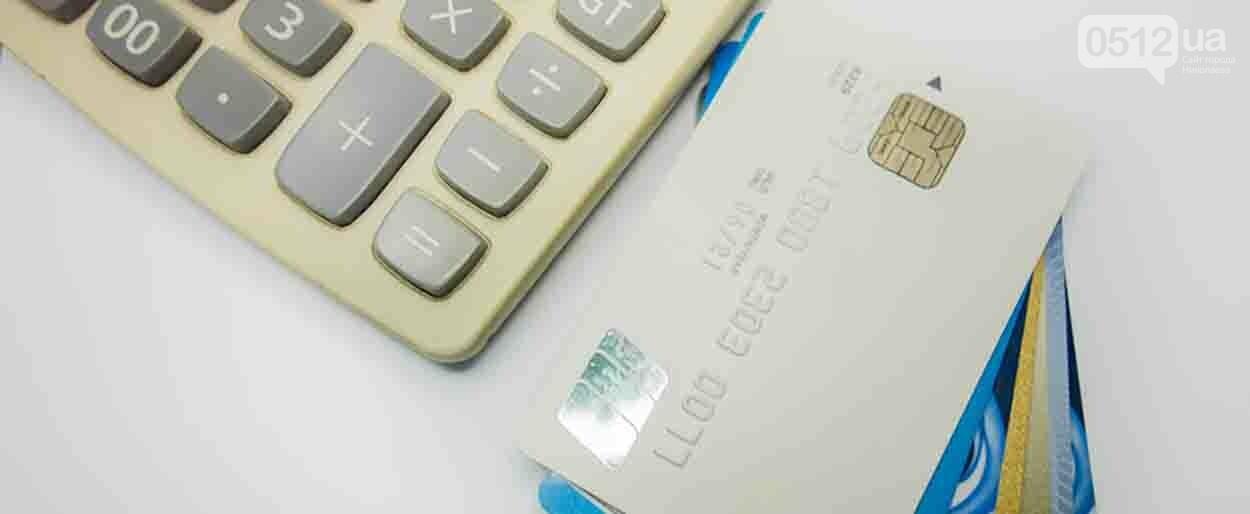 Где выгоднее взять кредит, онлайн или в ломбарде?, фото-1