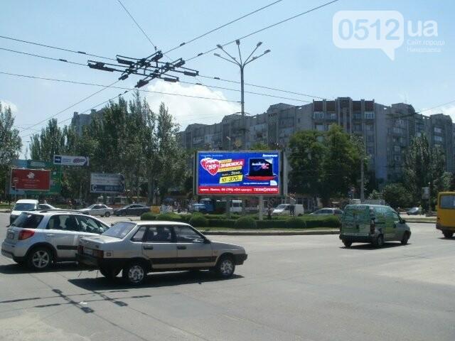 Реклама на билбордах в Николаеве, фото-2