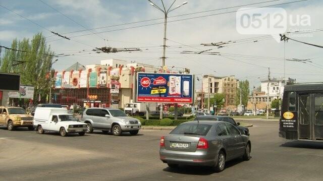 Реклама на билбордах в Николаеве, фото-3