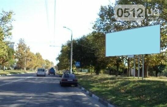 Реклама на билбордах в Николаеве, фото-4