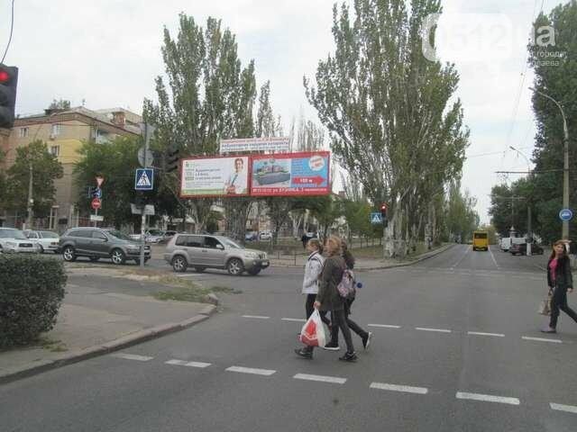 Реклама на билбордах в Николаеве, фото-5