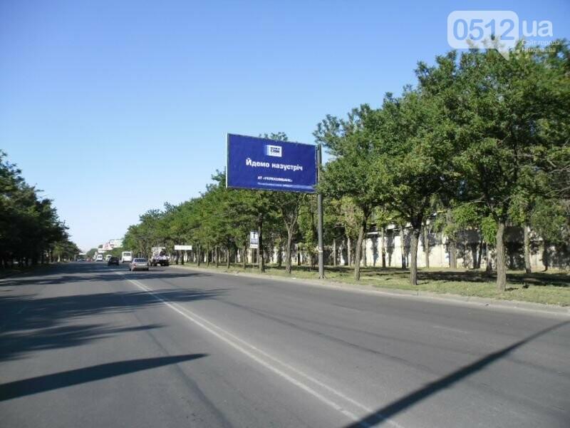 Реклама на билбордах в Николаеве, фото-9