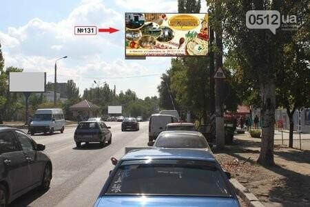 Реклама на билбордах в Николаеве, фото-7