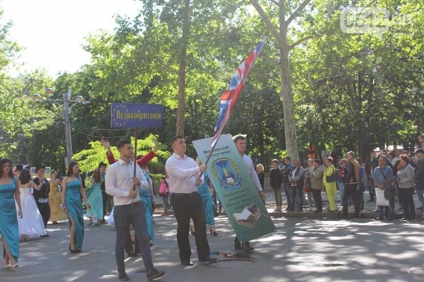 День Европы в Николаеве: как это было, - ФОТО, фото-10