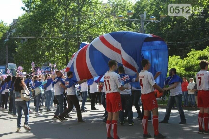День Европы в Николаеве: как это было, - ФОТО, фото-9
