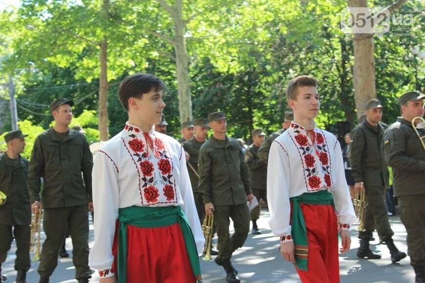 День Европы в Николаеве: как это было, - ФОТО, фото-11